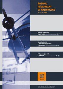 """Okładka raportu: """"Rozwój Regionalny w Małopolsce Nr 1/13/2008"""""""