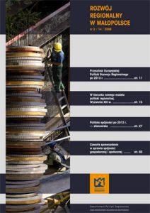"""Okładka raportu: """"Rozwój regionalny w Małopolsce Nr 1/14/2008"""""""