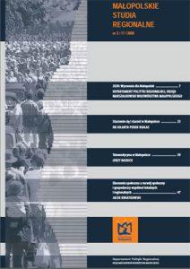 """Okładka raportu: """"Małopolskie Studia Regionalne Nr 1/17/2009"""""""