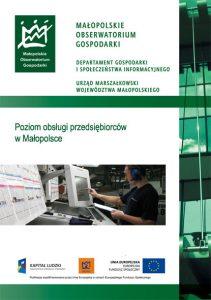 """Okładka raportu: """"Poziom obsługi przedsiębiorcy w Małopolsce"""""""