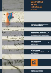 """Okładka raprtu: """"Małopolskie Studia Regionalne Nr 1/18/2010"""""""