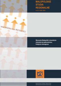 """Okładka raportu: """"Wyzwania Małopolski w kontekście starzejącego się społeczeństwa. Podejście strategiczne"""""""