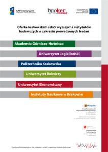 Oferta-krakowskich-szkół-wyższych-i-instytutów-badawczych