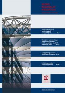 """Okładka raportu: """"Rozwój Regionalny w Małopolsce Nr 1-2/10-11/2006"""""""