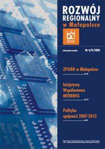 """Okładka raportu: """"Rozwój Regionalny w Małopolsce Nr 4/9/2005"""""""