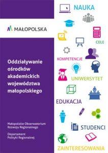Oddziaływanie ośrodków akademickich w województwie małopolskim
