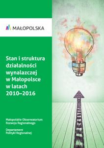 okładka_wynalazki_-2