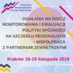 baner zapraszający na spotkanie Obserwatoriów Regionalnych z partnerami zewnętrznymi